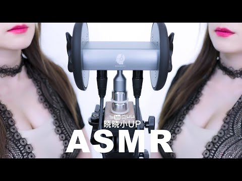 Relax  Treatment of insomnia 4K | 晓晓小UP ASMR