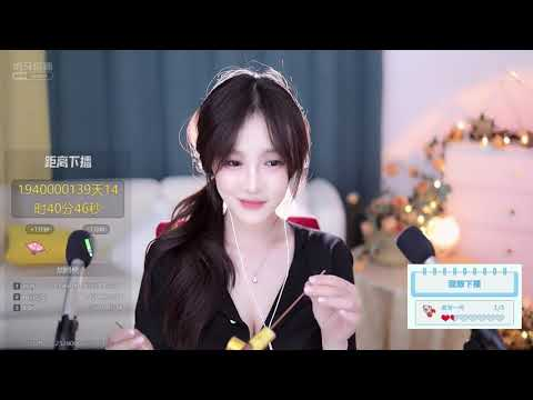 ASMR Helicopter Ear Cleaning & Hand Sounds | YuanZi原子